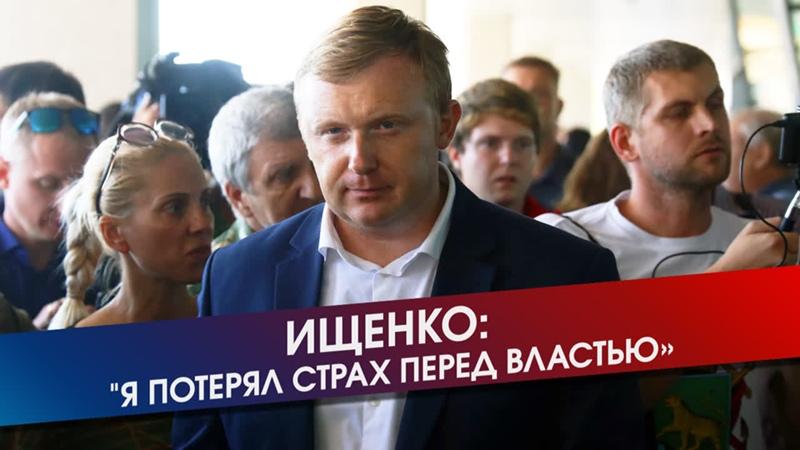 КПРФ слили выборы в Приморском крае При чём тут Долгачёв