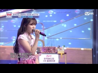 """· Perfomance · 200122 · OH MY GIRL (Seunghee) - Unconditional (Park Sang Chul cover) · Mnet """"TMI News"""" ·"""