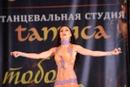 Фотоальбом Виктории Васьковской