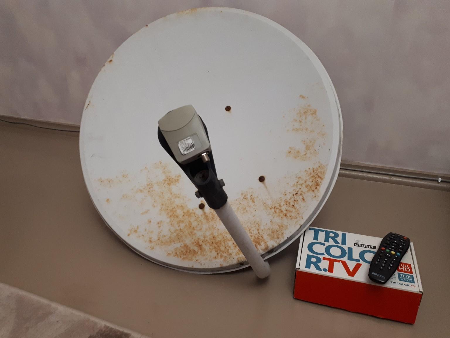 Продам комплект спутникового телевидения: