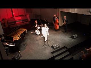 """Концертный зал «Яани Кирик», ул. Декабристов 54а. Музыкальная программа """"Италия и джаз""""!!!!"""