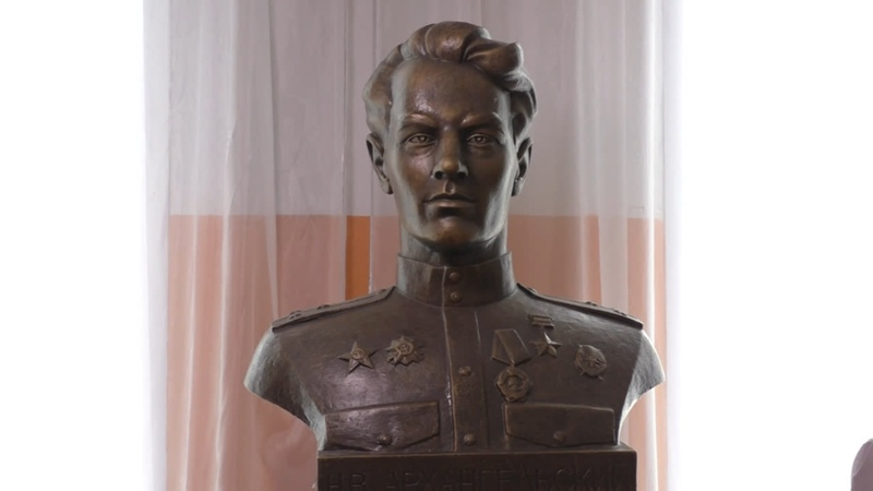 В гимназии №9 почтили память летчика Николая Архангельского.