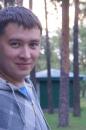 Личный фотоальбом Руслана Комиссарова