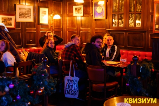 «12.01.21 (Tipsy Pub)» фото номер 134