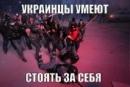 Фотоальбом Артема Солдатова