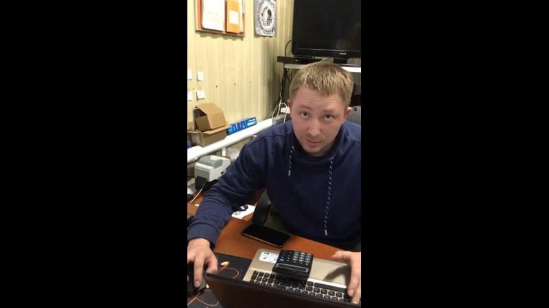 Видео от Сводка 38