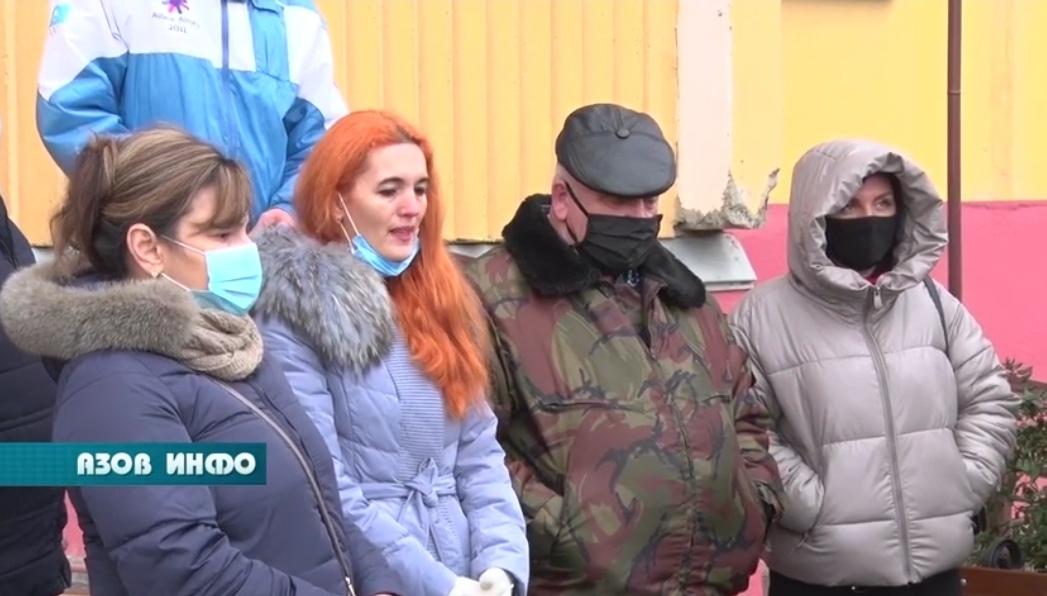 Конфликт между собственниками и председателем ТСЖ «Ленина, 270» г Азова