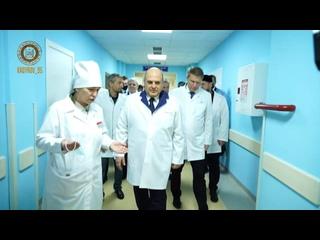 Грозный посетил Председатель Правительства РФ Михаил Мишустин