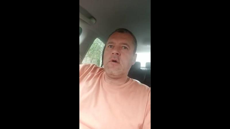 Видео от Алексея Седова