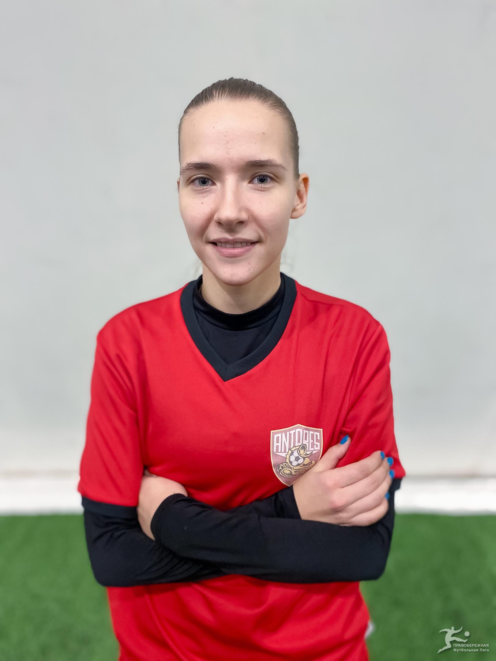 Валентина Самарская