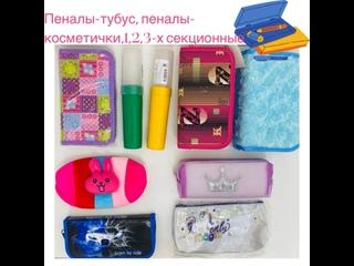 Видео от Детская одежда, обувь  и игрушки Ижевск