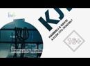 PRO клип.Hammai Navai - А если это любовь.Выпуск от 9.12.2020.МУЗ-ТВ