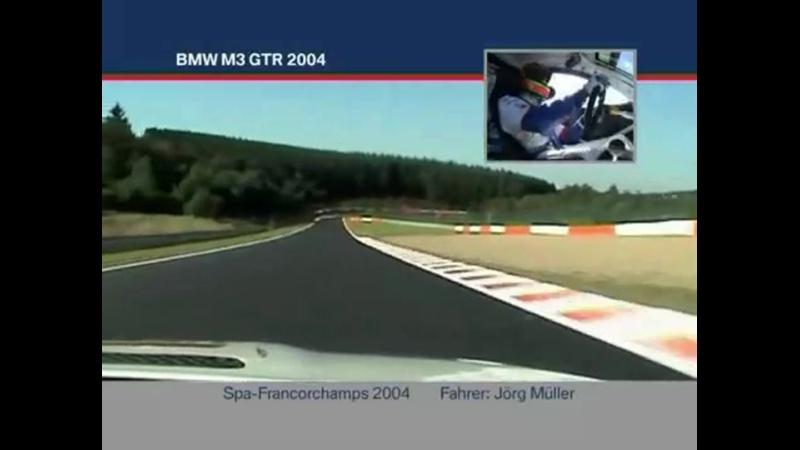 Test FIA GT Spa Francorchamps 2004 Joerg Mueller BMW M3 GTR 142 Onboard