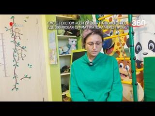 Видео от В поисках NEMO