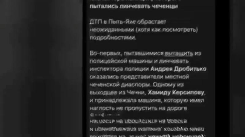 Видео от Признавашки Пыть Ях