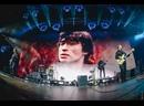 Концерт Группы КИНО - Москва - ЦСКА Арена - Live - Видео в 4К - 15 мая 2021