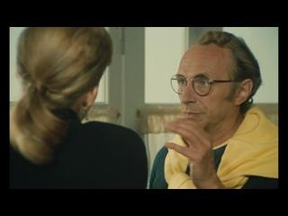 Близнец (1984) 1080р