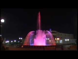 Танцующий Музыкальный фонтан .