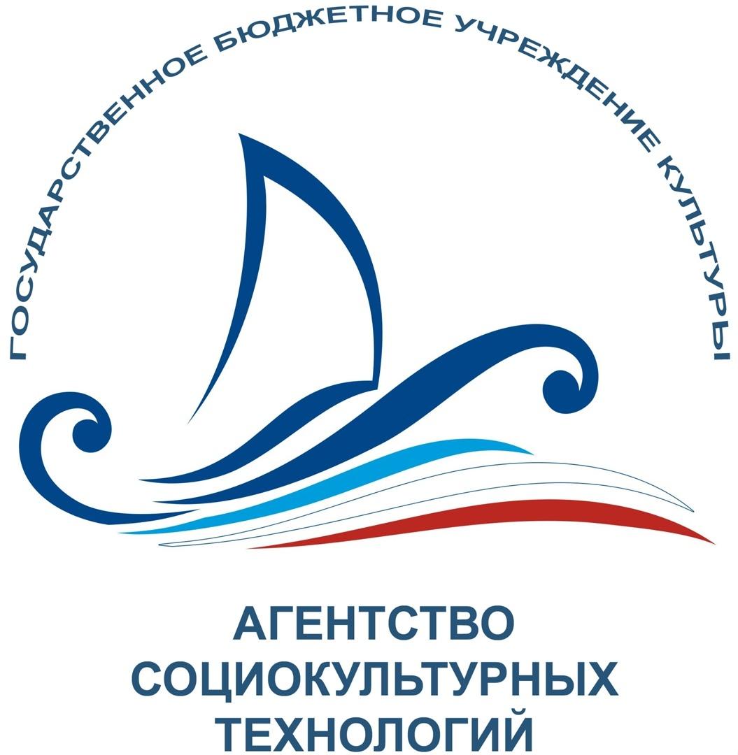 Афиша Самара Народная культура для школьников. Самарская обл.