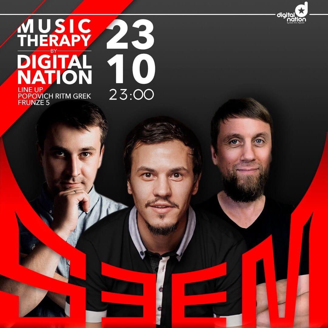 Афиша Новосибирск MUSIC THERAPY by Digital Nation 23.10 Seem Seem