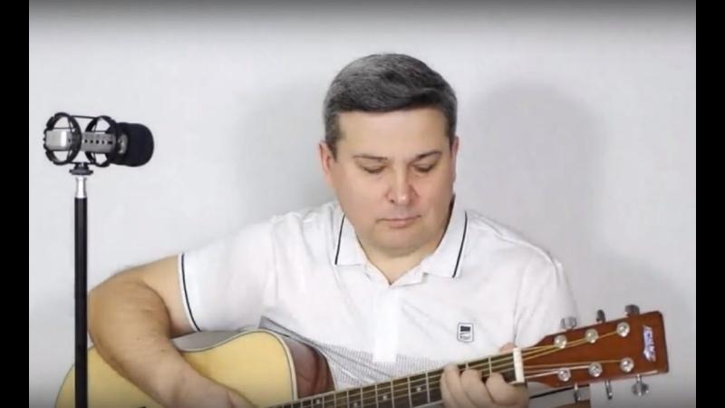 Вышел ёжик из тумана Сочинил и исполнил Альберт Шайхутдинов