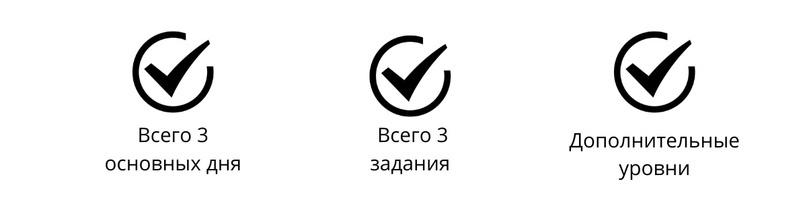 🔥Тайный Код Бота [upgrade в МЛМ], изображение №10
