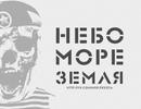 Фотоальбом Игоря Бакуменко