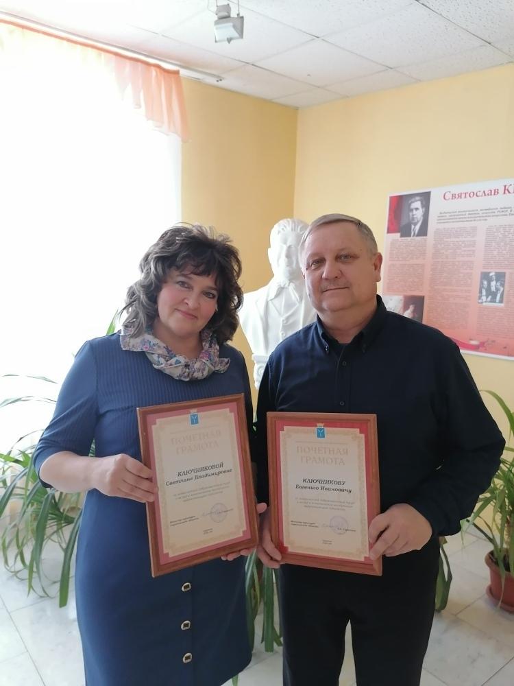Педагоги школы искусств Петровска награждены грамотами областного министерства культуры