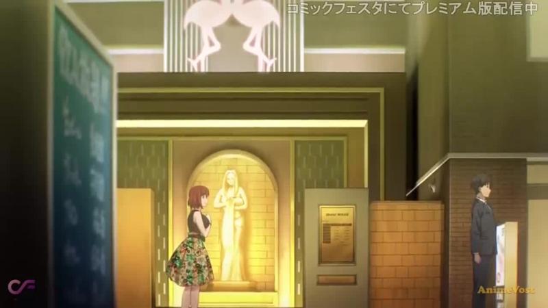Искренние гетеросексуальные отношения 1 сезон 8 серия которые меняют дурнушку аниме смотреть мультфильм