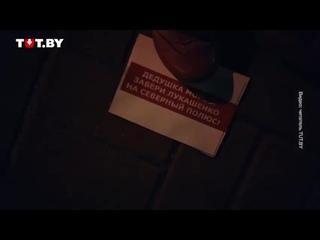 Жители микрорайона Лебяжий записали видео в честь четырех месяцев с начала протестов в Беларуси