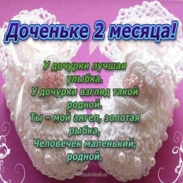 фото из альбома Ивана Ногина №6