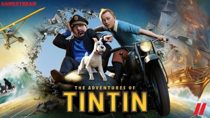 Приключения Тинтина Прохождение 2
