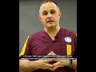 Video by Клиника доктора Шурова в Москве