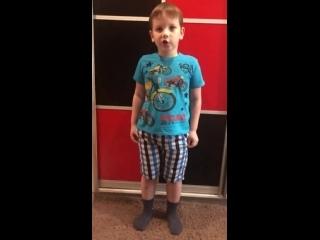 Рогозин Семён, 6 лет