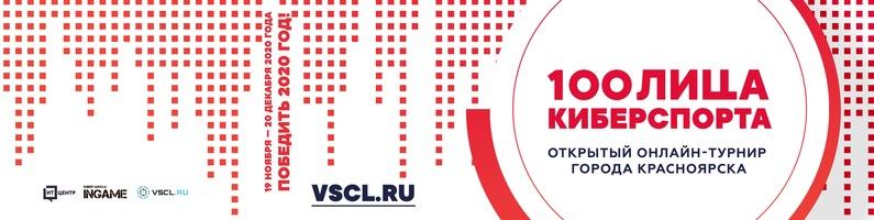 Участие в командном турнире CS:GO, изображение №11