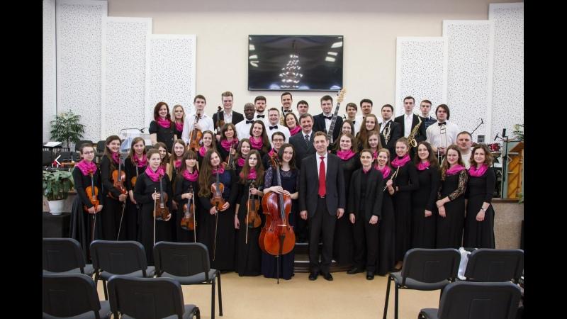 12.02.2017 Сводный оркестр