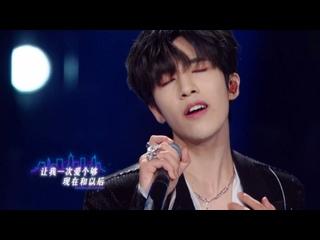 Jia Yi (嘉羿) & Xia Hanyu (夏瀚宇) – Let Me Love You (让我一次爱个够) [Youth And Melody (金曲青春) EP4 ]