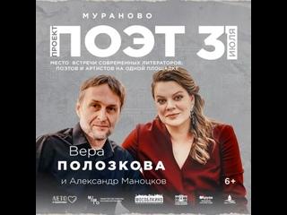 Video by Администрация городского округа Черноголовка