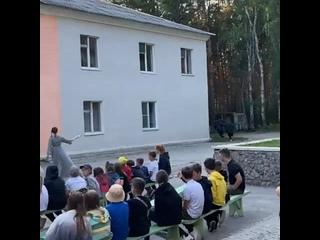 "Video von Детский лагерь ""МируМир""   Каштакский бор"