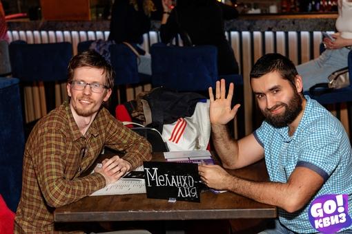 «GO!Квиз №102.4, Shushas Bar, 30 апреля» фото номер 128