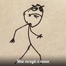 Саенко Александр | Уфа | 3