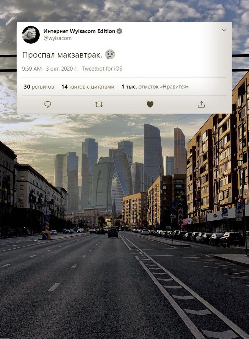 фото из альбома Никиты Васина №5