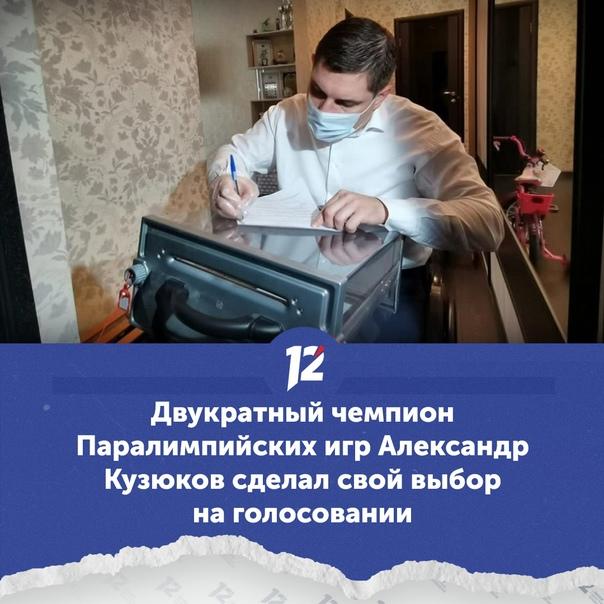 Двукратный чемпион Паралимпийских игр Александр Ку...