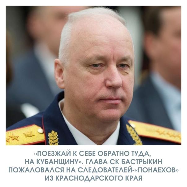 18 октября издание 47news опубликовало запись совещания СК от 13 октября, посвященное расследованию дела об... [читать продолжение]