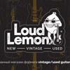 Loud Lemon - магазин гитар | мастерская