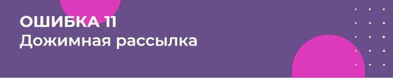 Как я впервые запустил онлайн курс на минус 200 000 рублей, изображение №22