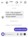Барецкий Стас   Москва   8