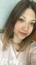 Юлия Бучирина фотография #6