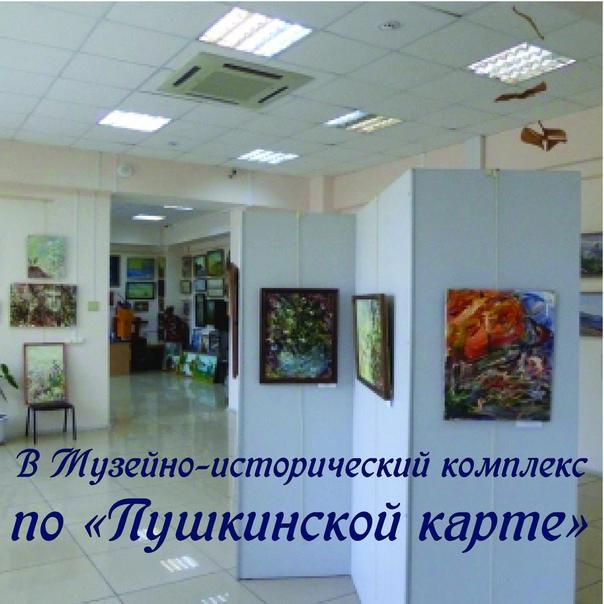💳Школьники Северобайкальска теперь могут посетить ...