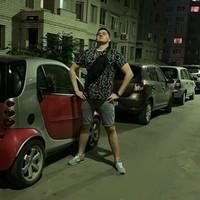 Фотография Кирилла Зайцева
